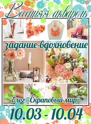 http://free-works.blogspot.ru/2016/03/blog-post_10.html