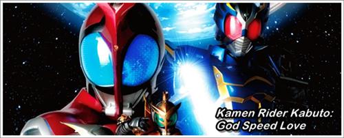 http://jlreleases.blogspot.com/2012/02/kamen-rider-kabuto-god-speed-love-720p.html
