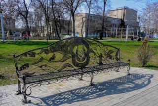 Новомосковськ. Парк імені Сучкова. Лавка «Щастя, згода, любов»