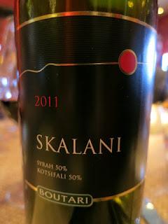 Boutari Skalani 2011 (91 pts)