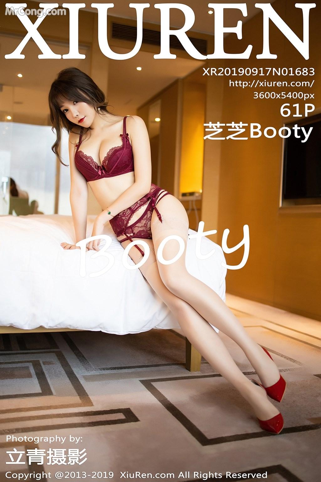 XIUREN No.1683: Booty (芝芝) (62 ảnh)