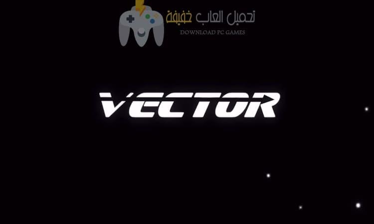 تحميل لعبة Vector للكمبيوتر والاندرويد برابط مباشر