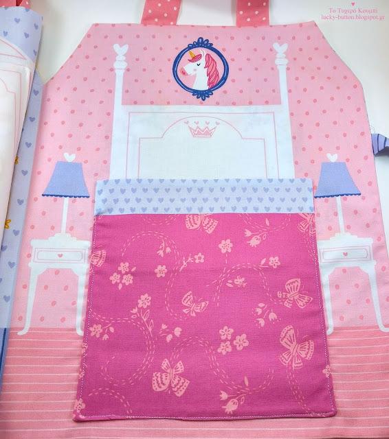 Η κρεβατοκάμαρα του κάστρου