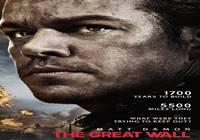 Download Full Movie The Great Wall (2016) BluRay 1080p 720p 480p 360p MKV MP4 Subtitle English Indonesia Uptobox Upfile.Mobi Userscloud Openload www.uchiha-uzuma.com