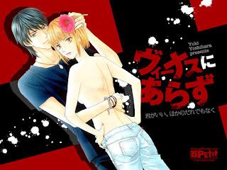 Yuki Yoshihara - Venus ni Arazu