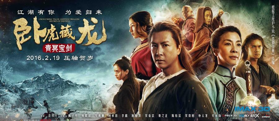 Ngọa Hổ Tàng Long 2: Thanh Minh Bảo Kiếm - Crouching Tiger, Hidden Dragon: Sword of Destiny - 2015