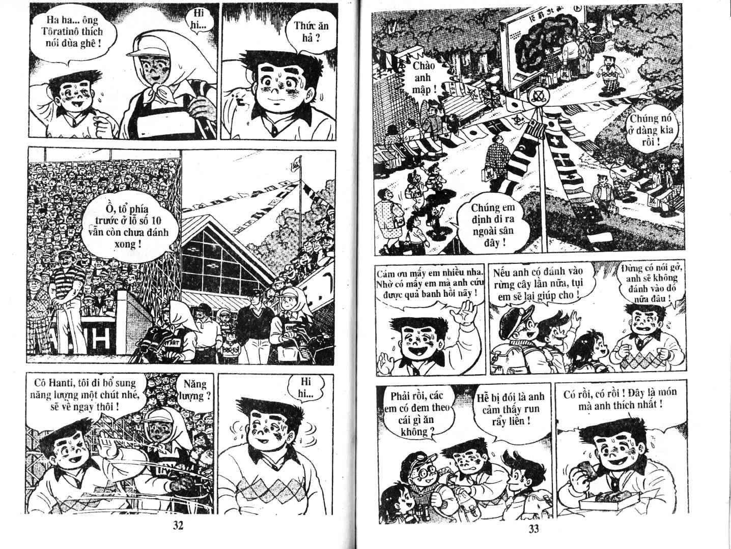 Ashita Tenki ni Naare chapter 46 trang 16