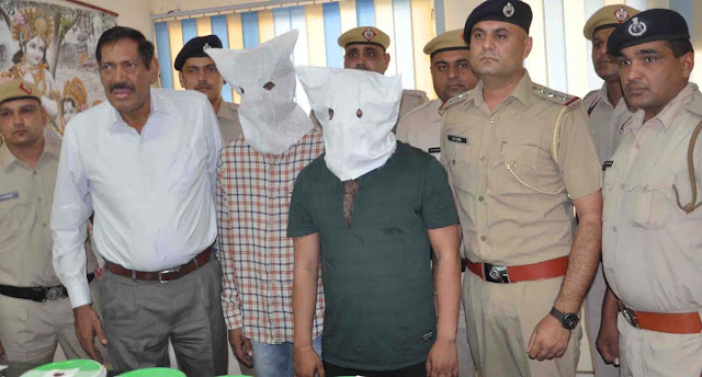 Faridabad police arrested two prize money from four sates in india