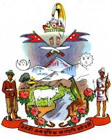 Гкрб Непала