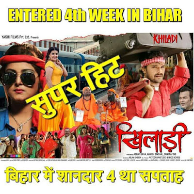 Khiladi is Superhit & Enter 4th Week in Bihar