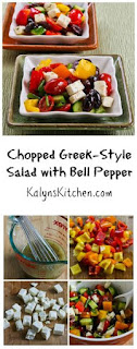 Chopped Greek-Style Salad Recipe with Red, Yellow, and Orange Bell Pepper [from KalynsKitchen.com]