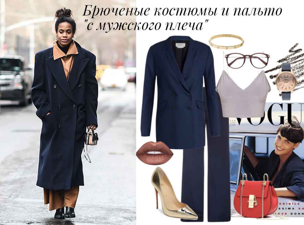 spring_summer_trends_2017_ritalifestyle_margarita_maslova_fashion_blogger_moscow