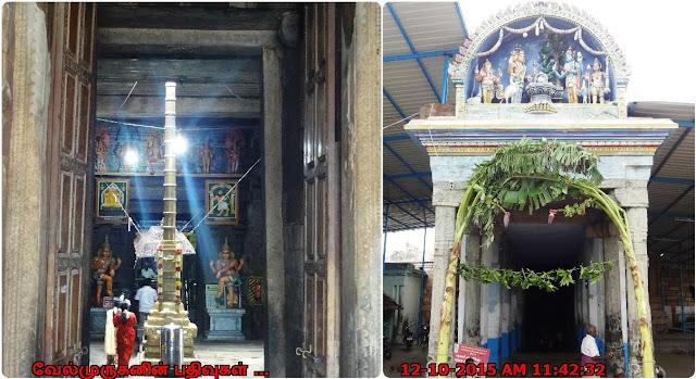 திருபட்டூர் பிரம்மபுரீஸ்வரர்