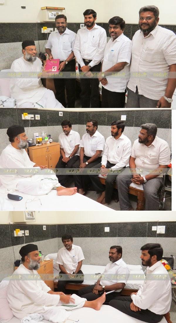 VSK Chennai Sandesh