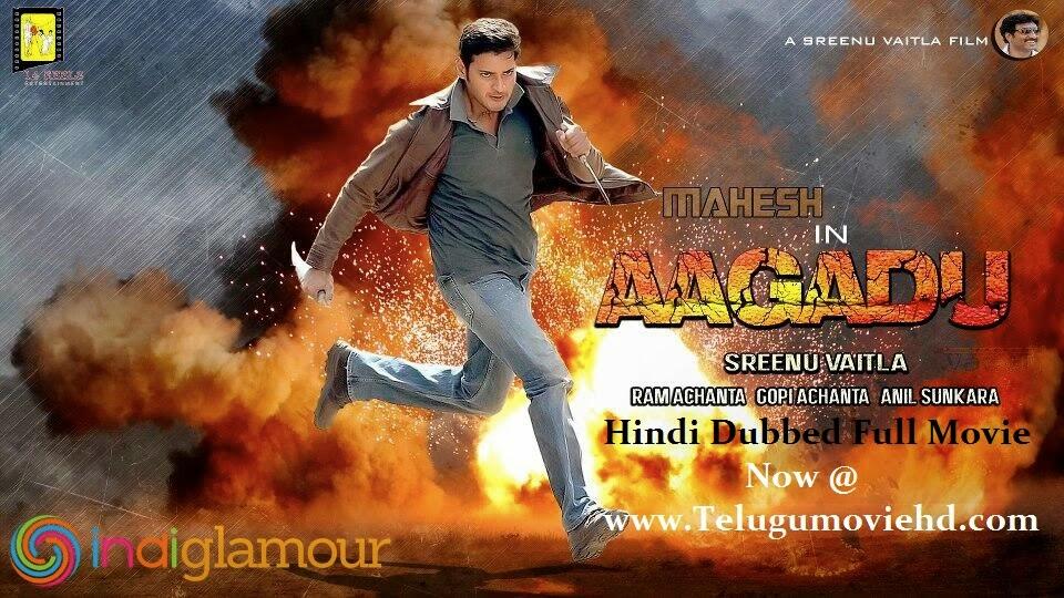 Aagadu telugu full movie subtitle - Sweet 16 disney movie cast