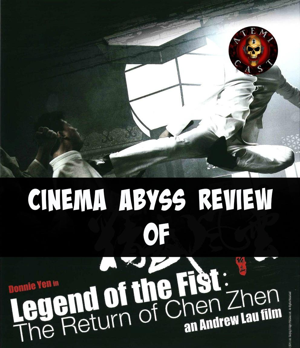CINEMA ABYSS: Cinema A...