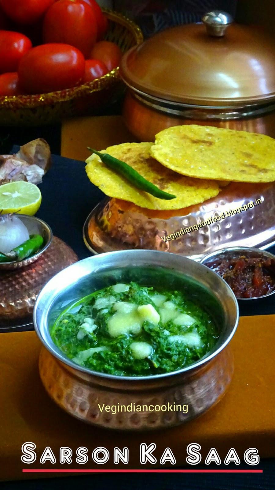 Veg indian cooking sarson ka saag recipe details forumfinder Choice Image