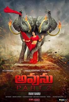 Avunu 2 (2015) Telugu Movie Poster