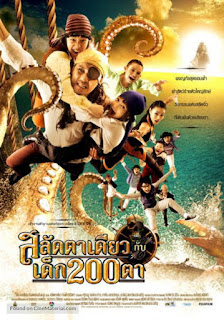 Pirate of the Lost Sea (2008) Hindi Dubbed Free Movies Online