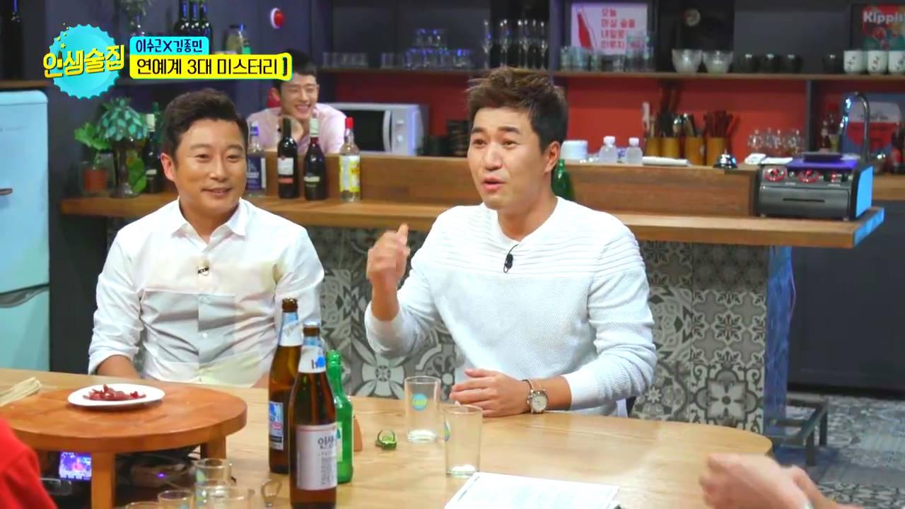 Image Result For Life Bar Kim Jong Min