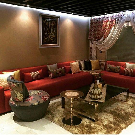 Décoration Salon Marocain Luxe Pour Cette Année