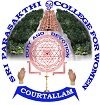 Sri-Parasakthi-College-for-Women-Sivakasi-Recruitment-www.tngovernmentjobs.in