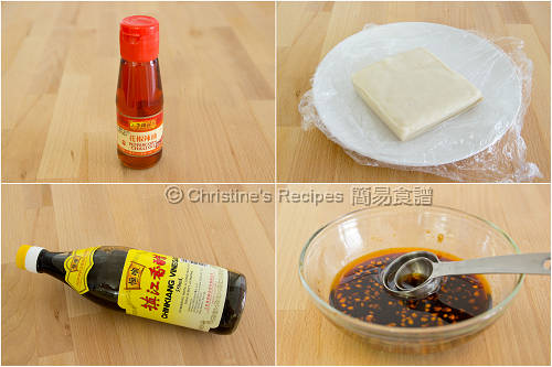 Ingredients of Dumplings in Chilli Sauce