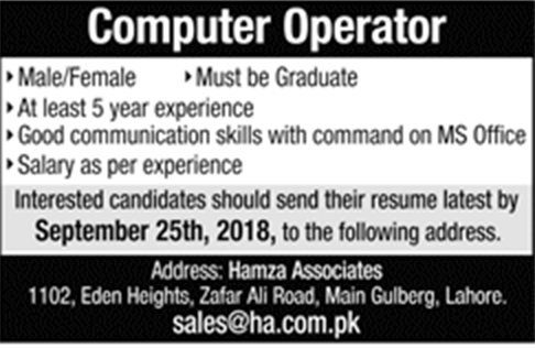 Male Female Computer Operator required in Lahore