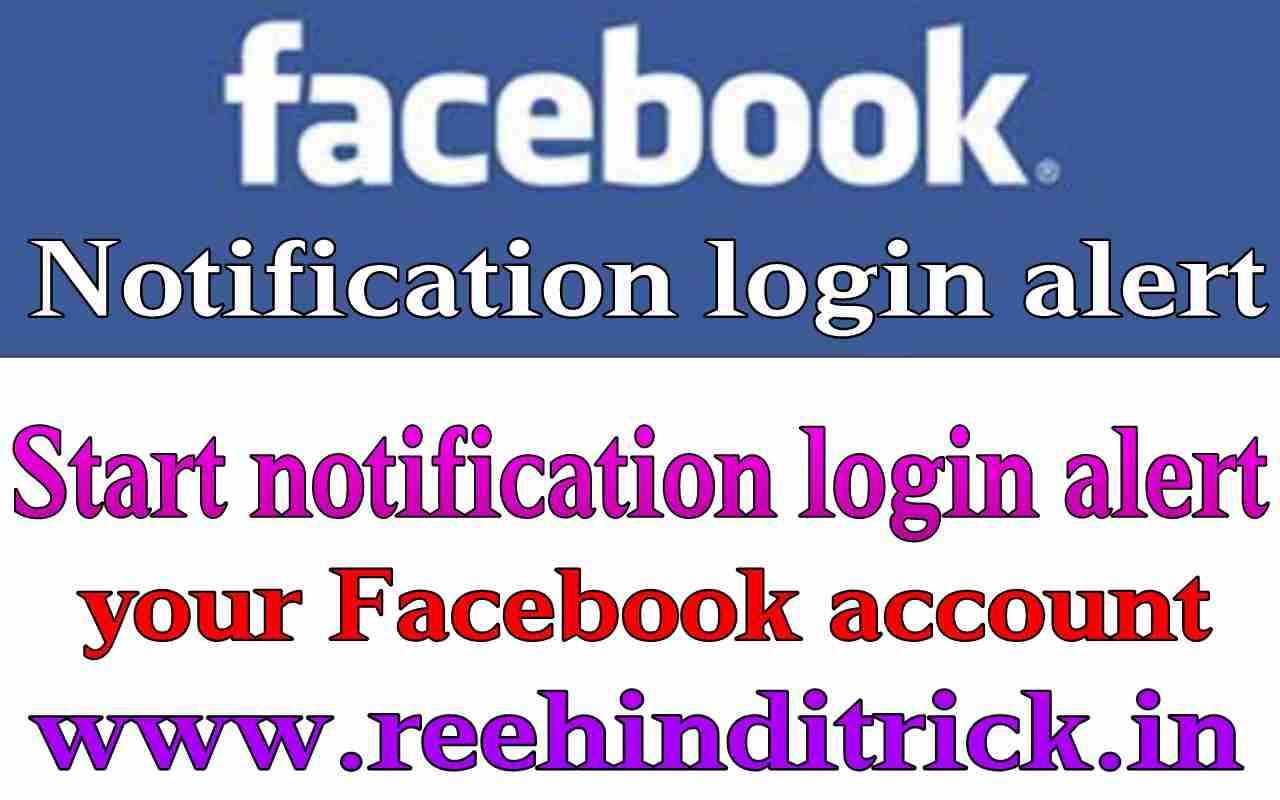 Facebook login friends