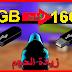 كيف يتم زيادة حجم الفلاش ميموري او USB إلى أضعاف ما كانت عليه !