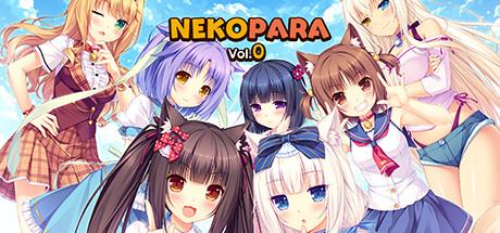 [2015][NEKO WORKs] Neko Para Vol.0 Minazuki Neko-tachi no Nichijou!