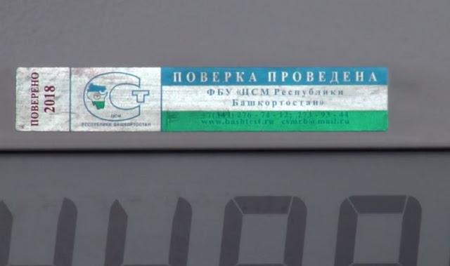 В Башкирии бензоколонки «украсят» голографическими наклейками