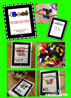 sight word beads, alphabet beads, sight word activities