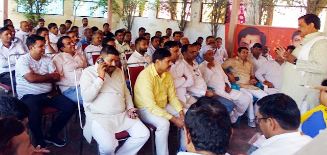 M.L.A. Tekchand sharma held a meeting of the punchmakers on the prime minister's rally