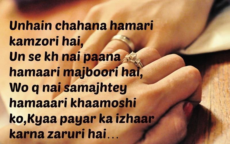 shayari on propose day