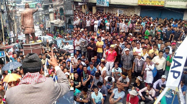 """""""Today marks the end of Morcha rule in our hills..."""" Harka Bahadur Chettri"""