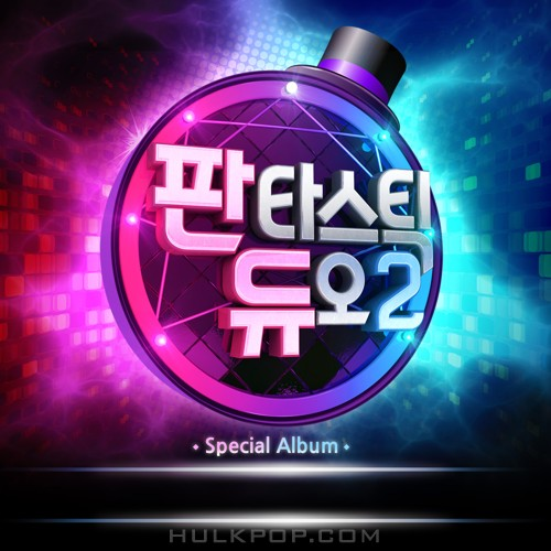 Various Artists – Fantastic Duo 2 Part.7