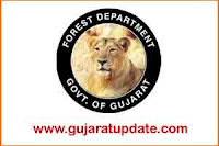 Gujarat Forest Department Forest Guard Old Question Paper & Final Answer key (09-10-2016)