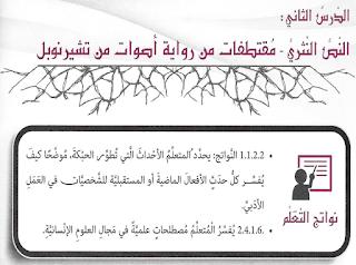 http://sis-moe-gov-ae.arabsschool.net/2018/03/2018_13.html