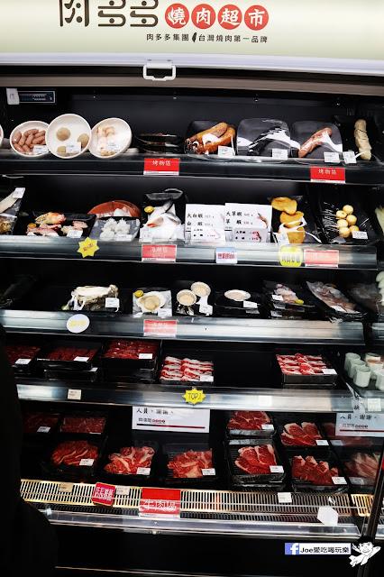IMG 8639 - 【熱血採訪】肉多多 - 超市燒肉,三五好友一起來採購,想吃甚麼自己拿,現拿現烤真歡樂! 產地直送活體海鮮現撈現烤、日本宮崎5A和牛現點現切!