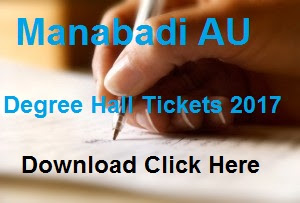 au hall tickets 2017 manabadi