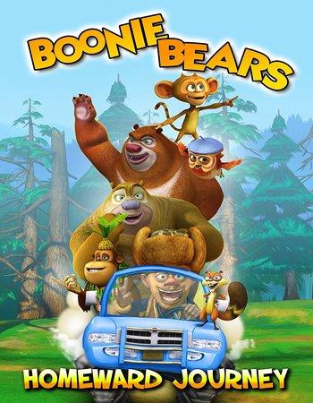 Boonie Bears Homeward Journey (2013) BluRay 720p