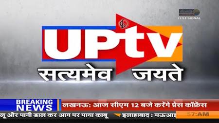 Frekuensi siaran UPTV Channel di satelit Intelsat 20 Terbaru