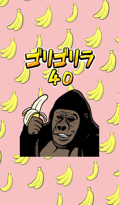 Gorillola 40