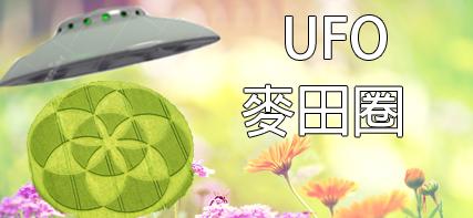 2015年6月意大利那不勒斯,發出奇異綠光的UFO