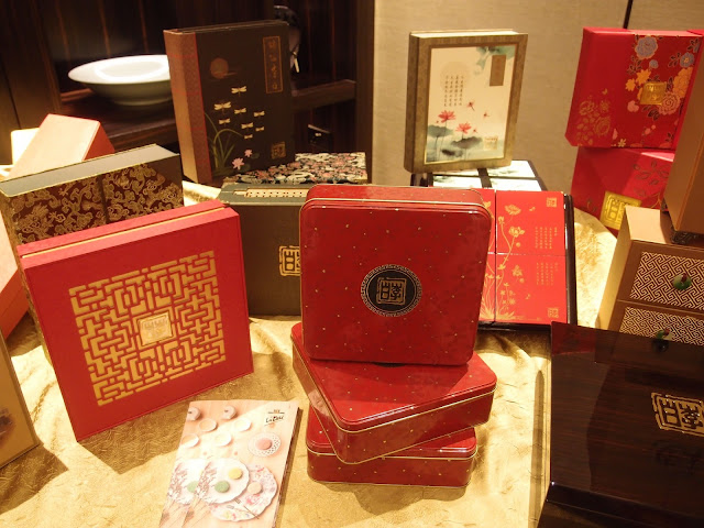 sheraton towers li bai mooncakes
