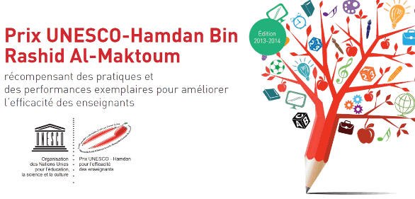 اعلان عن فتح باب الترشيحات لجائزة اليونسكو حمدان بن راشد آل مكتوم