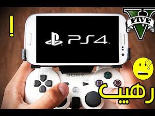 تطبيق رائع لتحميل و تشغيل جميع الالعاب playstation PSP على أي هاتف اندرويد مهما كانت مواصفاته
