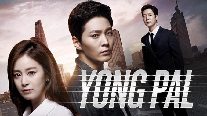 Kim Tae Hyun (Joo Won) adalah dokter bedah yang sangat baik, tetapi ia terus dilecehkan oleh penagih utang karena adiknya. Adik perempuannya membutuhkan dialisis ginjal yang mahal. Untuk menghasilkan lebih banyak uang, dia pergi menemui pasien secara pribadi dengan biaya tinggi. Dia tidak peduli apakah pasien ini penjahat selama mereka bisa membayarnya. Dia kemudian bertemu Han Yeo Jin (Kim Tae Hee) yang sedang tidur nyenyak di rumah sakit.