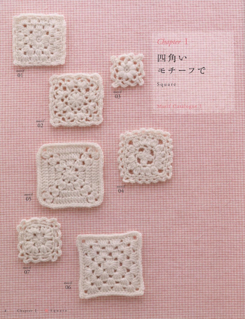 Revista de crochet Japones Knitting03 005 PDF